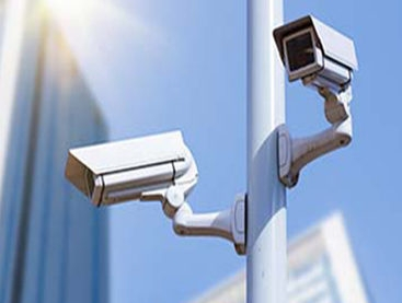 Security Surveillance Industry